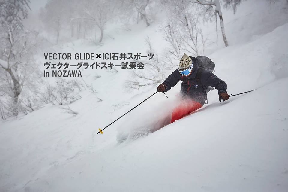 【TNF bcmap club 神田】V…