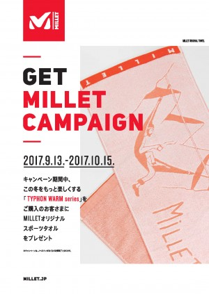 【MILLET ici club神田】い…