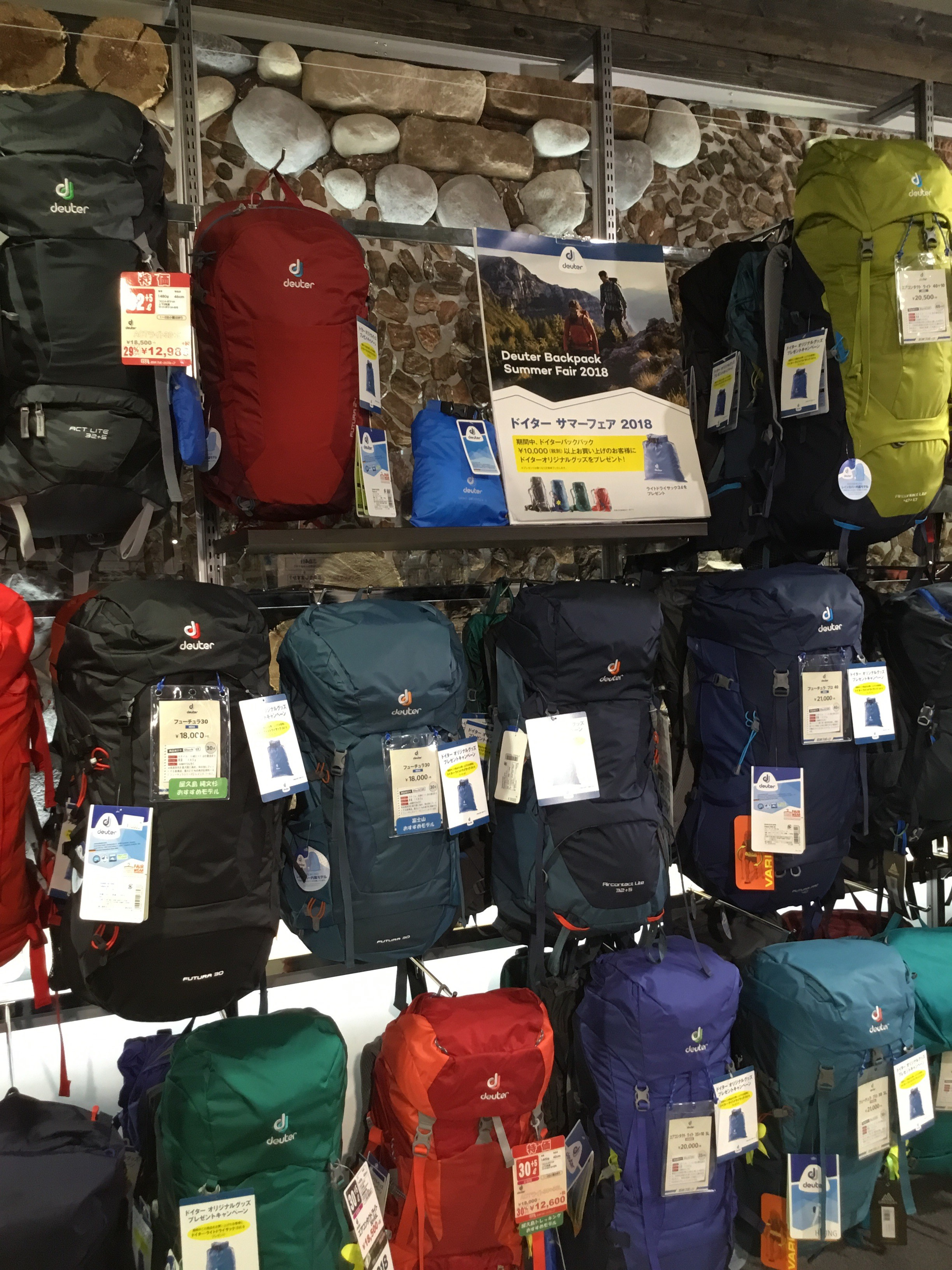【広島店】Deuter Backpack…