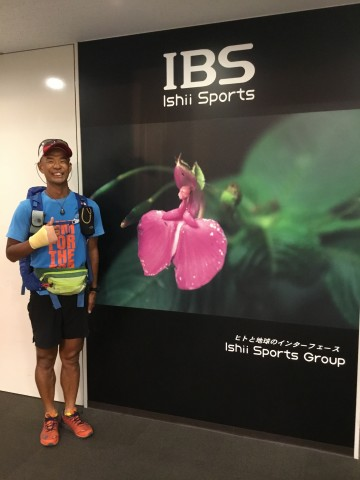 【IBS名古屋店】田中陽希さんが!