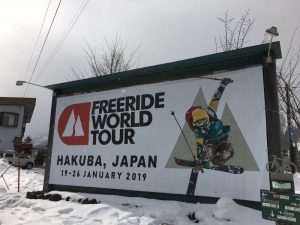 【長野店】 FREERIDE WORLD…