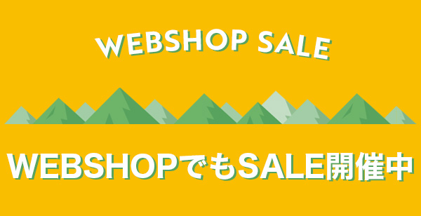 WEBSHOPSALE