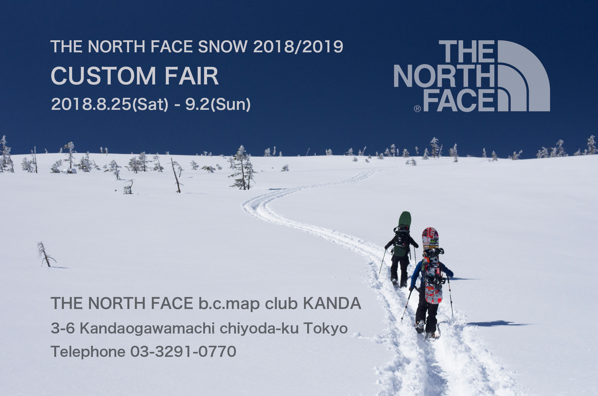 【TNF bcmap club 神田】T…