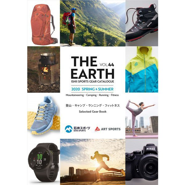 THE EARTH Vol.44電子書籍…